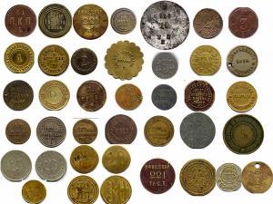 Полковые платёжные жетоны