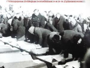 Фото похорон погибших на п-е Доманском