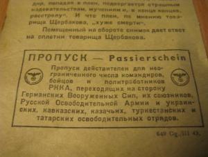 Кириши и киришский район