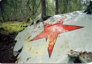 Хроника пропавшего бомбардировщика