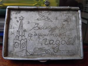 Подписная