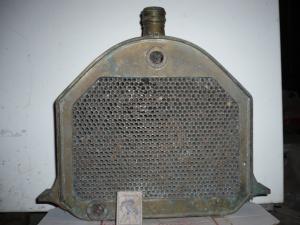 Радиатор.