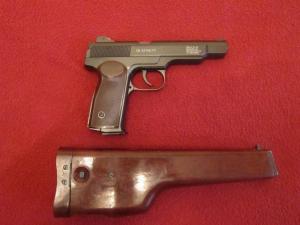 Пневматичесие пистолеты