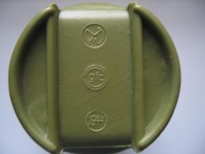 Бакелит и другие неметаллические материалы для амуниции