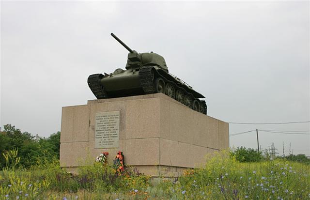 фото памятника танка в кургане стрип
