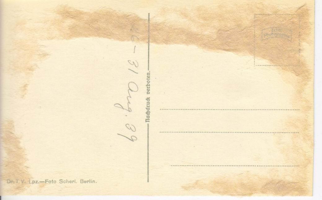 Стандарт почтовой открытки