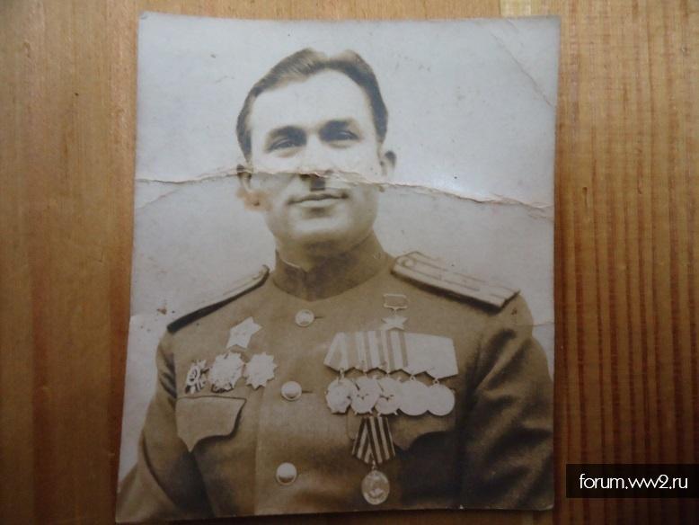 Герой Советского Союза, кто он?