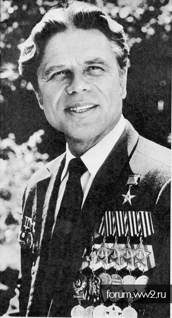 Послевоенное фото полного кавалера Ордена Славы