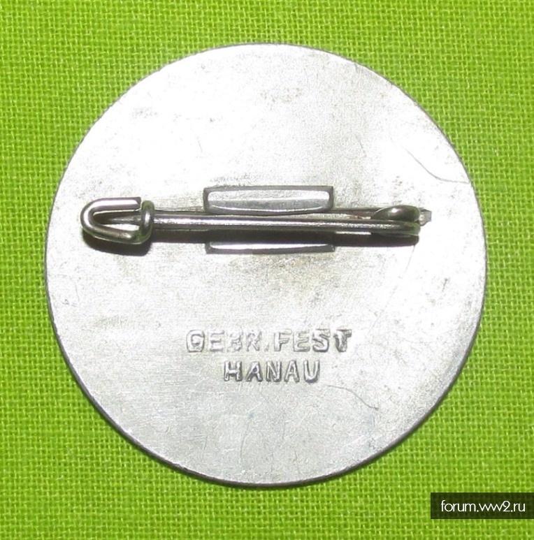 Первомайский значок RK 36 года + мини ЖК-2 ВМВ с ранением Кондор + бонус лента ЖК-2...