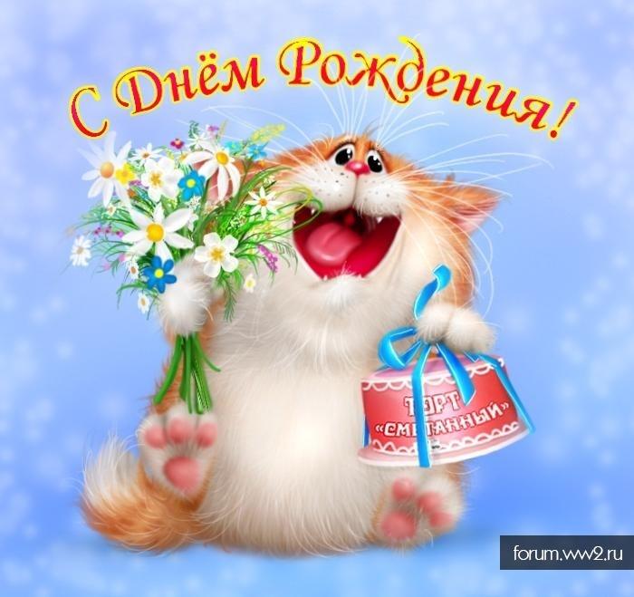 У Stiva и tas День Варения !!!