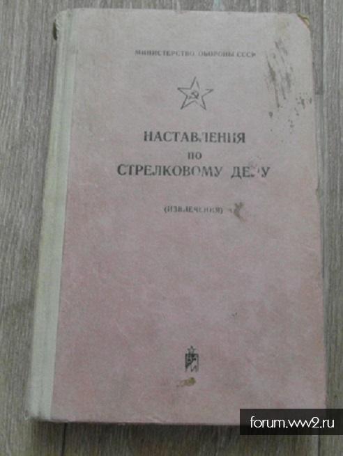 SAM_2929.JPG