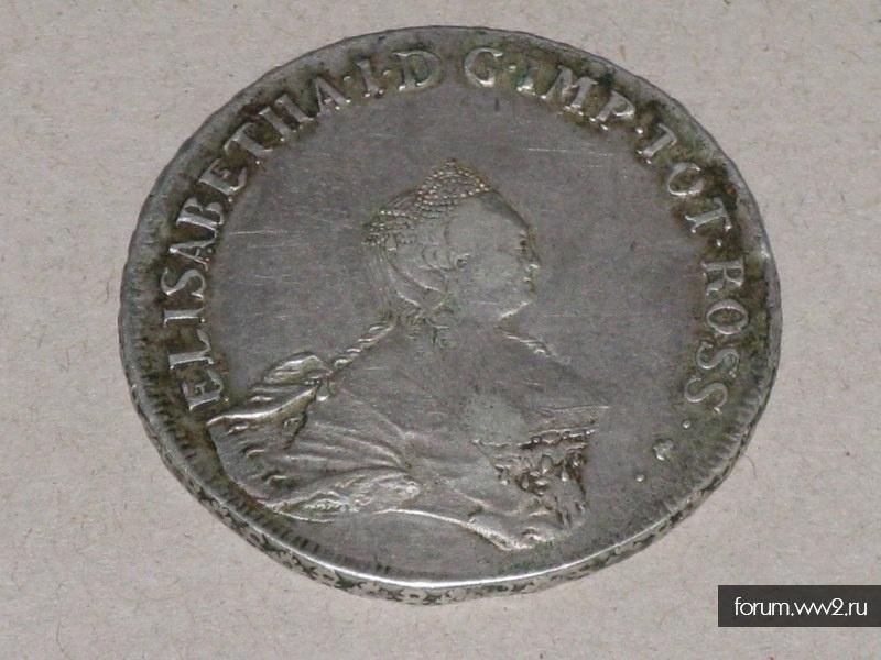 Ливонез 96 коп. 1757 год. Оценка