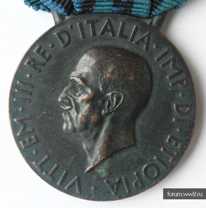 Италия: ордена, медали, знаки и значки