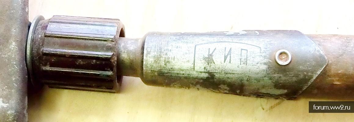 Вермахтовая складная лопата made in СССР