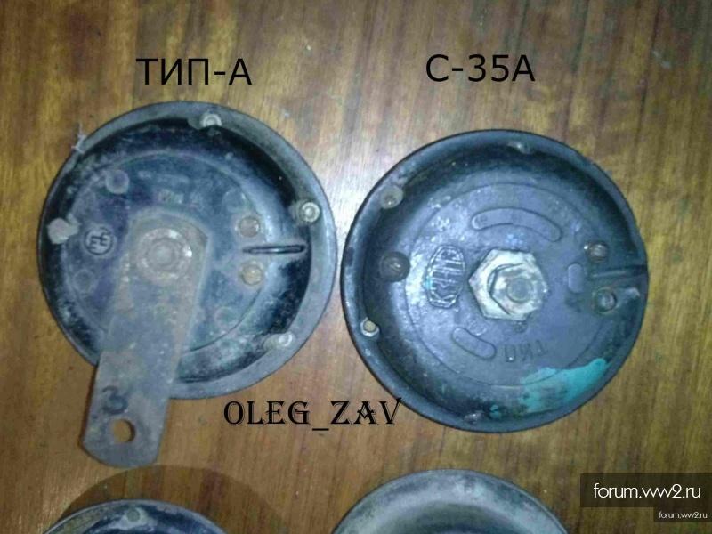 От какого советского мотоцикла сигнал карболитовый?