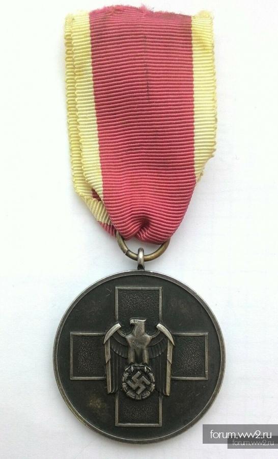 """Медаль """"За заботу"""", """"За восточную кампанию"""""""