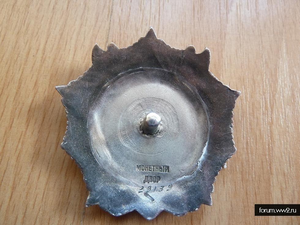 Орден Александра Невского №29139. Вопросы по эмали