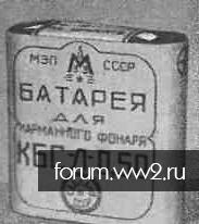 Ранний морской бинокль РККА