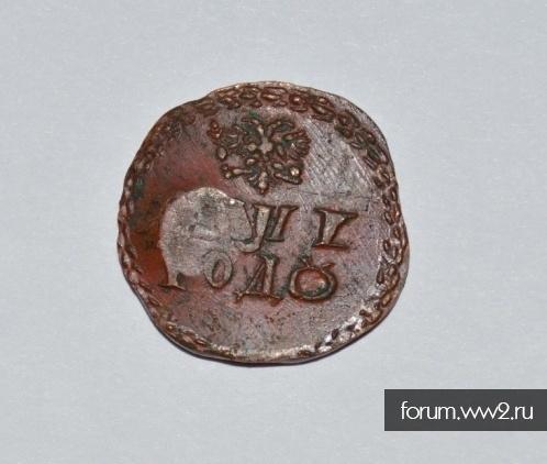 Бородовой знак 1710г.тип 2 (без усов и короны)