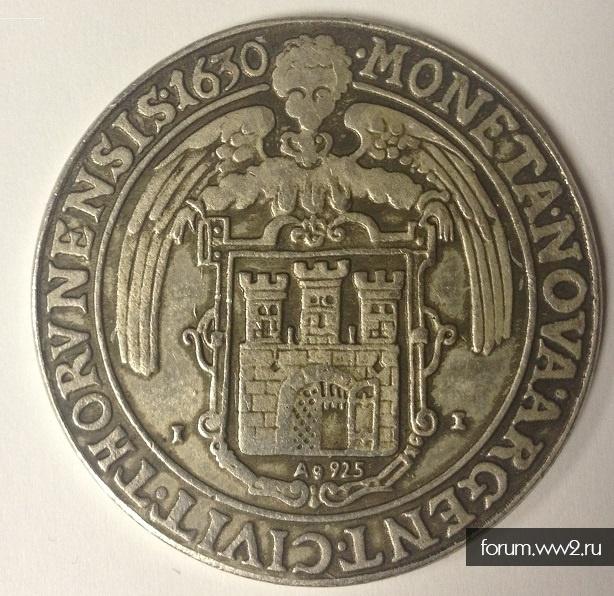 монета на подлинность