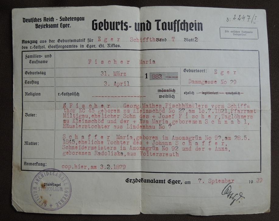 Документ третий рейх.