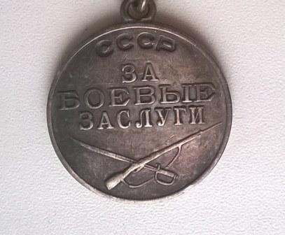 5 рублей 2011 спмд цена