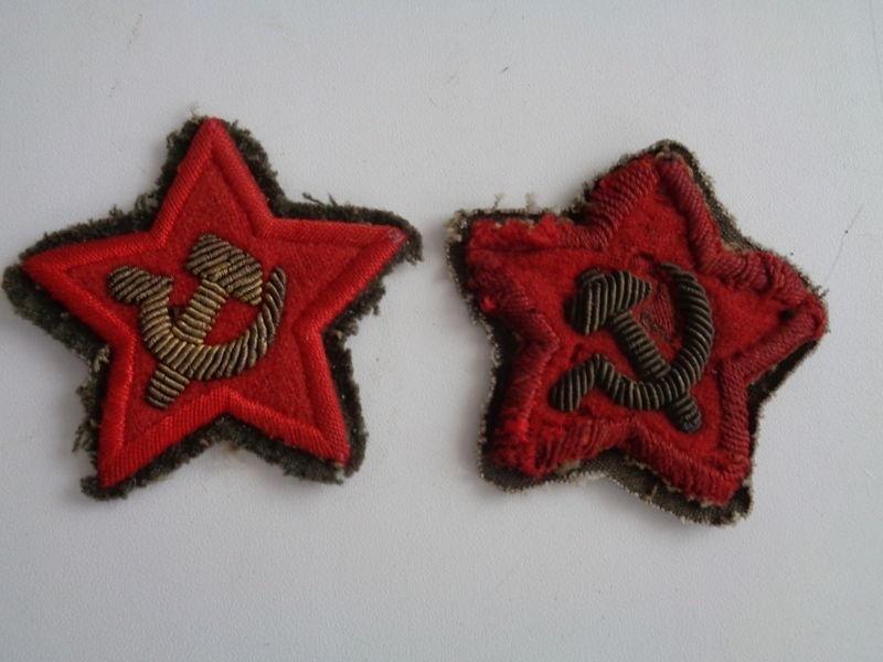 Нашивки и звезда НКВД.
