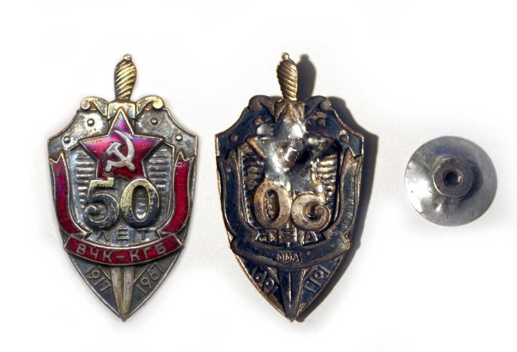 Знак «50 Лет ВЧК-КГБ». Вопрос подлинности