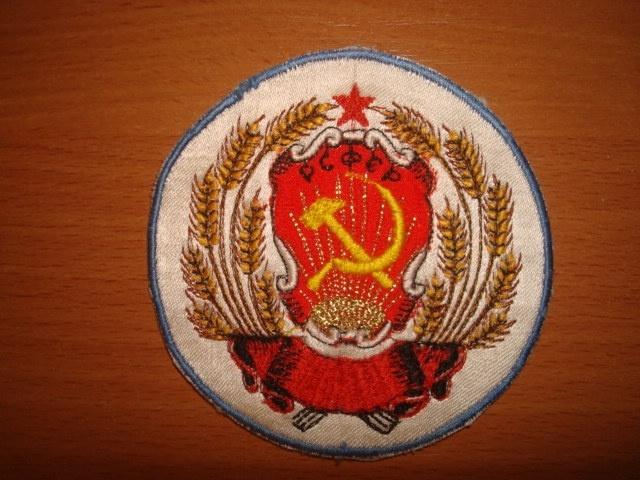 Герб РСФСР