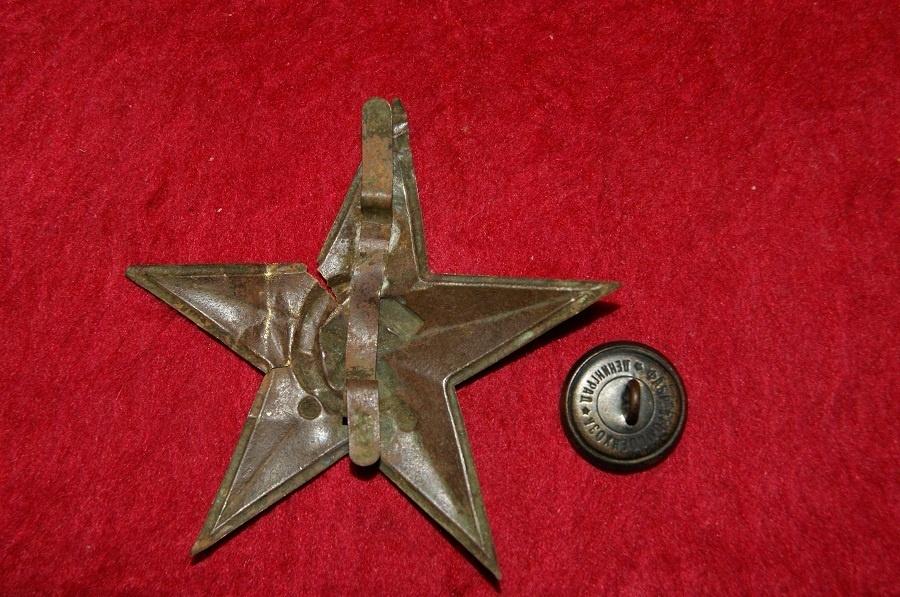 Звезда на каску Адриана.
