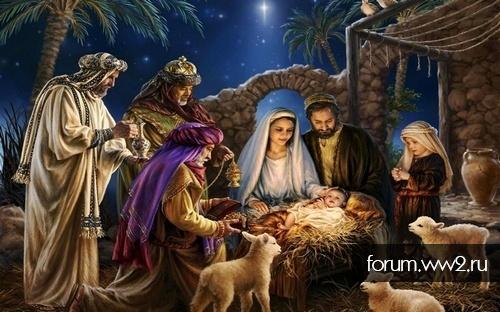 Рождество!