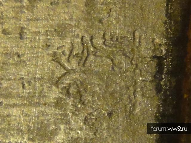 штык ks 98 с латунной рукоятью на определение