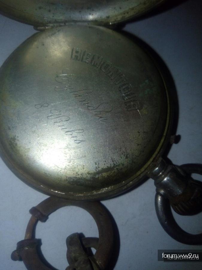Часы Remontoir