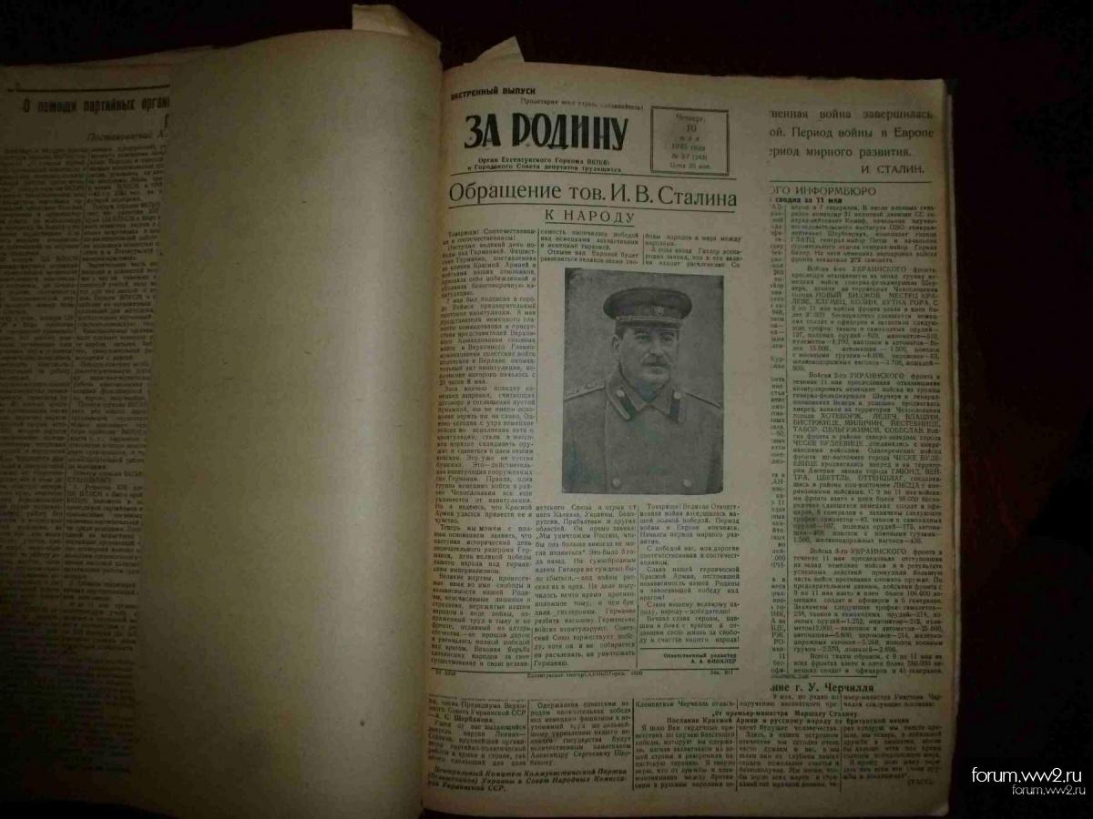 газеты 1944-1956