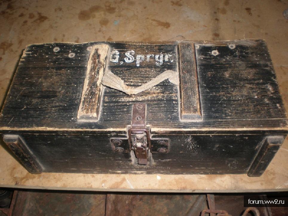 Ящик для ружейных гранат