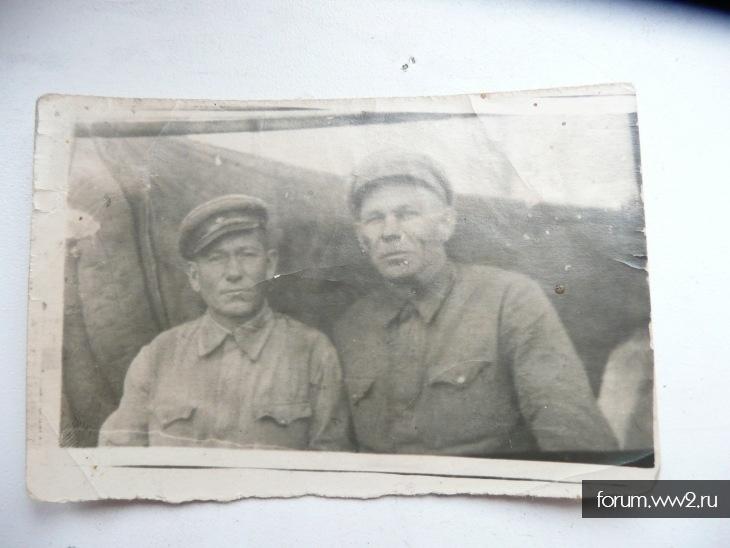 Несколько фото периода ВОВ