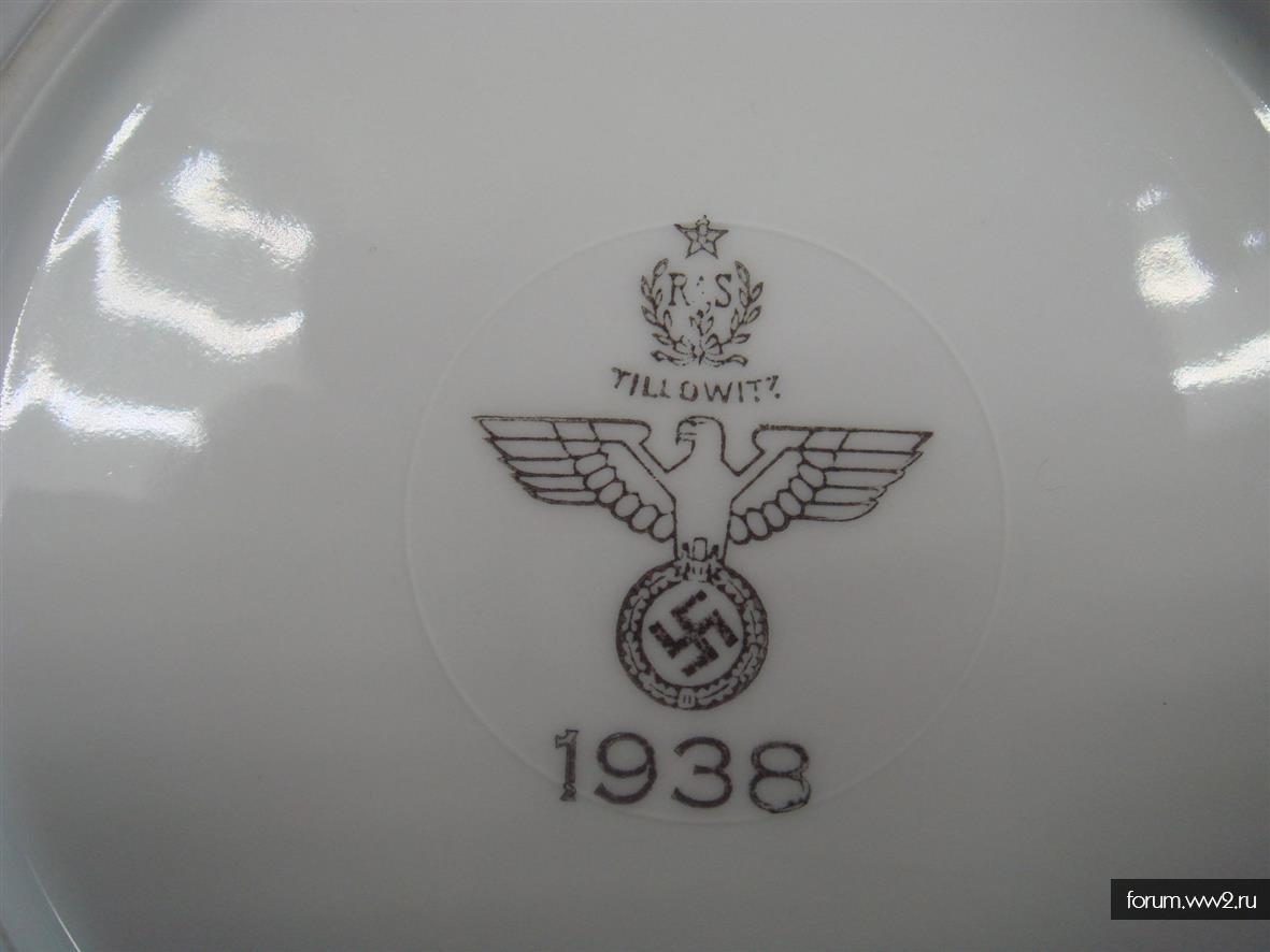 Тарелка немецкая,нечастое клеймо