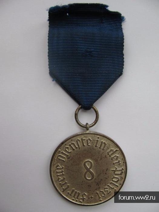 """Медаль """"За выслугу лет в полиции"""" на оригинальность"""
