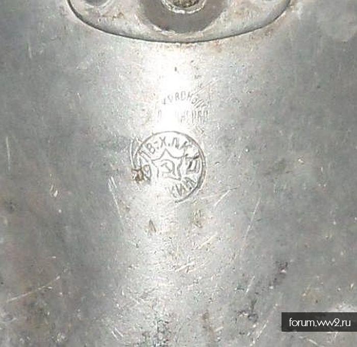 Котёл алюм, круглый, клеймо 1927г.
