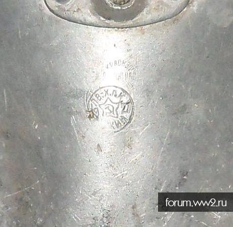 Котелок алюм, круглый РККА с клеймом военной приёмки