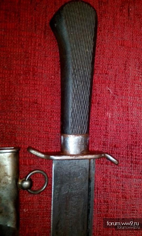 Нож охотника Златоуст 19 век. Оценка.