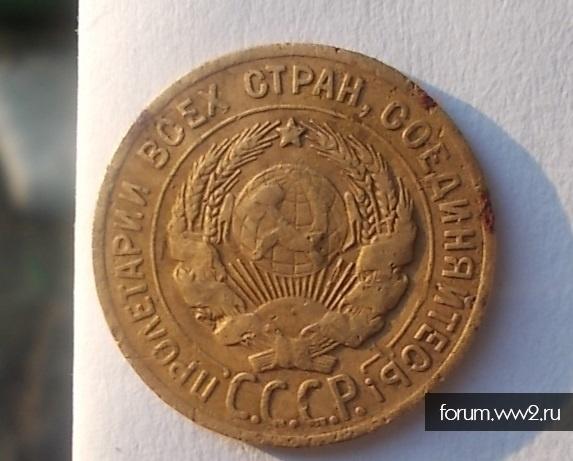 3 коп.1927 ,,перепутка,,шт.20 коп.1924 RRR!