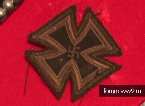Железный крест 1-го класса. Шитый вариант