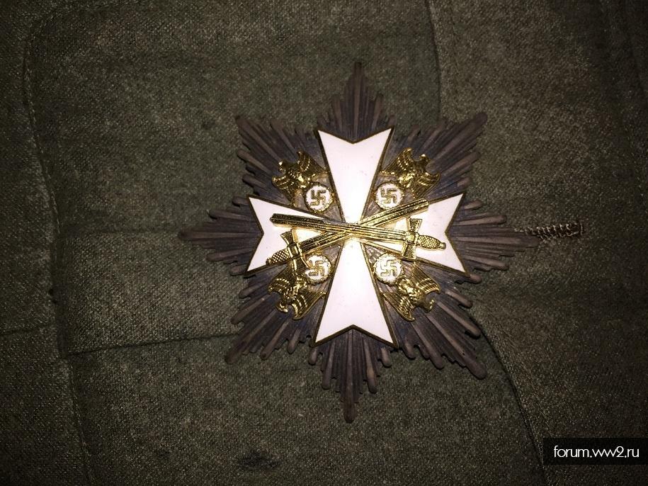 Звезда ордена Германского Орла с мечами