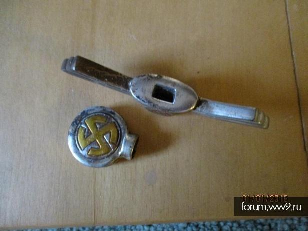Клинок, гарда и навершие кортика люфтваффе 1 типа