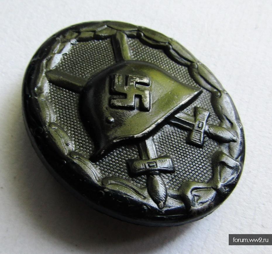 Ранение в черном 1939. Магнитное.