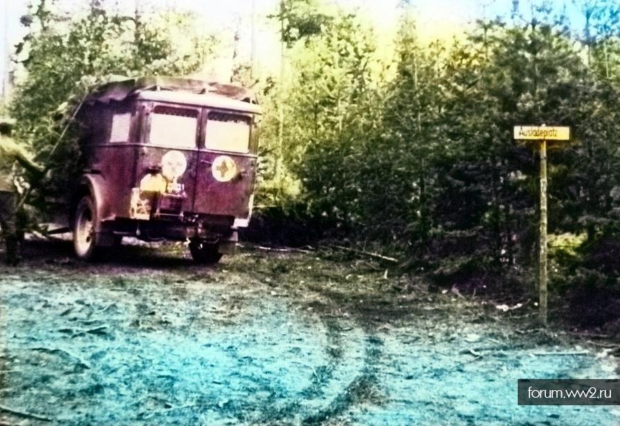 Кестеньгское направление, фотографии...
