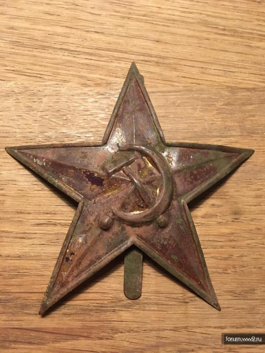 звезда на каску Адриана (оценка)