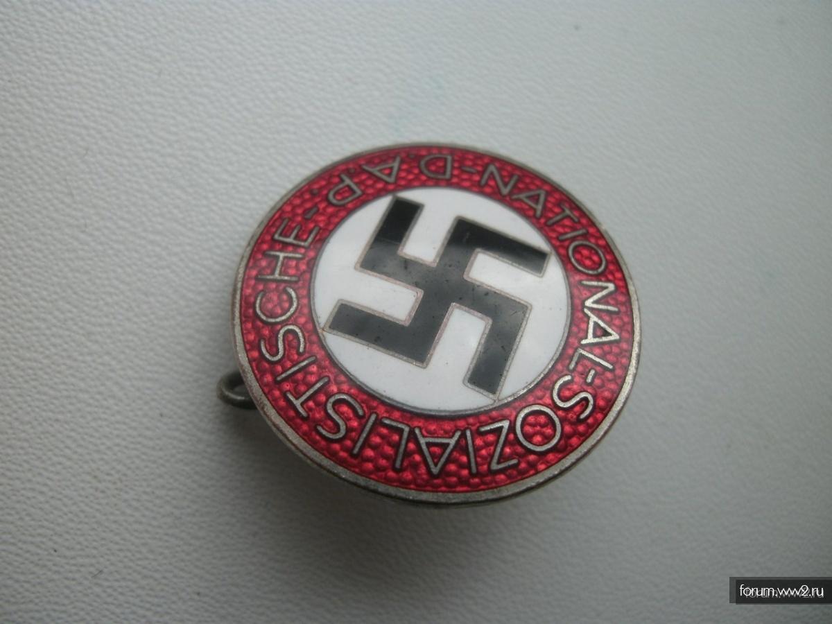 Партийник НСДАП