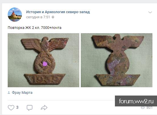 Повторка ЖК 2 кл.